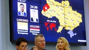 Head of Ukraine's Central Electoral Commission Tetiana Slipachuk speaks during a session, dedicated to the preliminary results of a presidential election, in Kiev, Ukraine April 22, 2019.