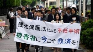 Luật sư và những người ủng hộ các nạn nhân bị triệt sản theo luật ưu sinh biểu tình trước tòa án Tokyo ngày 17/05/2018.