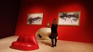 Rita Mae West room  created by Dali, at the Pompidou centre