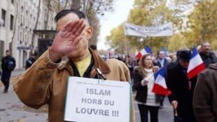 """Антиисламская акция в Париже: надпись """"Ислам - вон из Лувра"""" после открытия в 2012 году отдела """"Искусство ислама"""""""