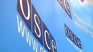 Организация по безопасности и сотрудничеству в Европе