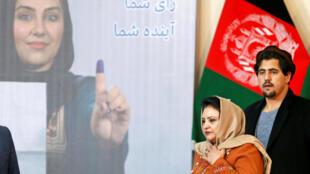 حوا علم نورستانی رئیس کمیسیون مستقل انتخابات نتیجه ابتدایی انتخابات را اعلام کرد