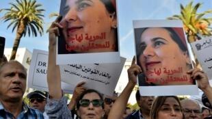 """Manifestação em apoio à jornalista Hajar Raissouni, condenada a um ano de prisão por """"aborto ilegal"""" no Marrocos."""