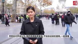 巴黎共和国广场,12月5日