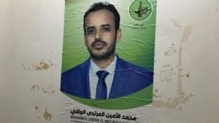 Affiche de campagne de Mohamed Lemine el-Mourteji el-Wavi, candidat à la présidentielle du 22 juin en Mauritanie.