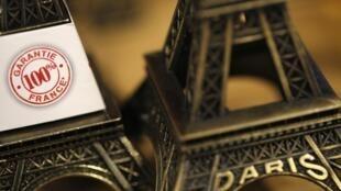 'Made in France' Fair in Paris, 10 November, 2013