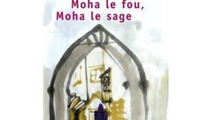 Tapa de la edición de bolsillo de 'Moha le fou, Moha le sage' de Tahar Ben Jelloun.
