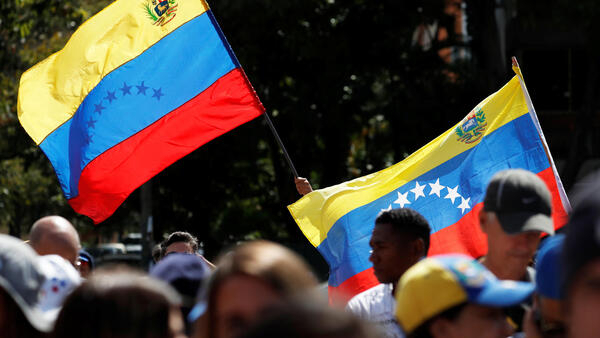 Juan Guaido, self-proclaimed President of Venezuela, called for protests against Maduro this week