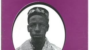 Littafin wakokin Zube na Marigayi Sa'adu Zungur