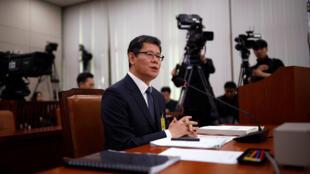 Ông Kim Yeon Chul, tân bộ trưởng bộ Thống Nhất Hàn Quốc, phát biểu trong buổi bổ nhiệm tại Quốc Hội ở Seoul, ngày 26/03/2019.