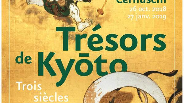"""巴黎市立博物館賽努奇亞洲藝術館從2018年10月26起至2019年1月27日首次在日本以外展出的日本國寶級別的珍貴作品""""琳派三個世紀的創作"""""""