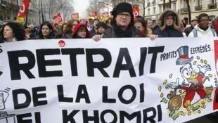 Манифестация против реформы Трудового кодекса Франции - «закона эль Комри» (по фамилии министра Труда)