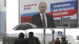 Ставрополь, 14 марта 2018.