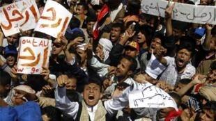 Anti-Saleh protesters outside Sanaa University.