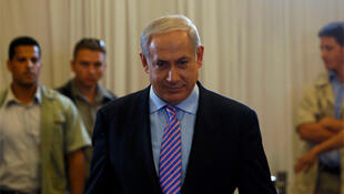 Benjamin Netanyahu arrives to testify at an internal inquiry into the Israeli naval raid on a Gaza aid flotilla.