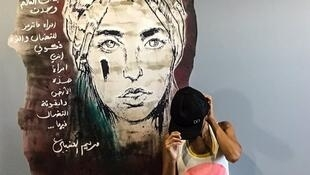 Image of activist Maryam by Saudi artist @MsSaffaa