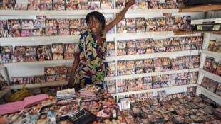 fina finan Hausa