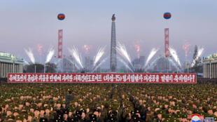 Quang cảnh mít tinh trên quảng trường Kim Nhật Thành mừng thành công vụ thử tên lửa liên lục địa Bắc Triều Tiên, ngày 01/12/2017.