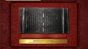 Mộc Bản Triều Nguyễn : Chiếu dời đô của Lý Thái Tổ năm Canh Tuất (1010).