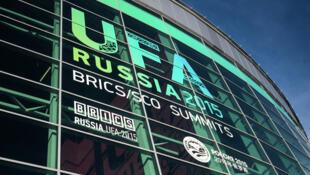 Các nước thành viên nhóm BRICS họp thượng đỉnh tại Ufa, Nga, ngày 09/07/2015.