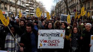 Manifestação contra as violências antissemitas na França, em 28 de março de 2018.