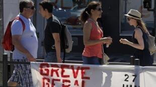 Greve geral em Portugal nesta quinta-feira, 27, paralisa os transportes e serviços públicos