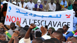 Une manifestation contre l'esclavage et la discrimination à Nouakchott, le 29 avril 2015 (illustration).