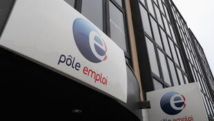 A job centre in France