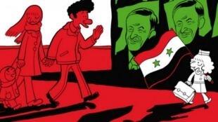 Tapa de 'El árabe del futuro', de Riad Sattouf.