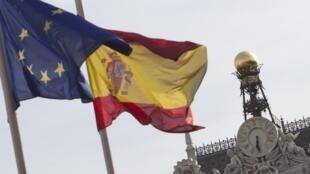 Bank of Spain in Madrid