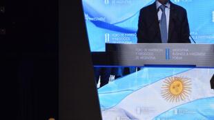 Presidente Mauricio Macri durante o Foro de Investimentos e Negócios, evento que reuniu 1700 companhias de 68 países