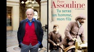 """Photographie portrait de Pierre Assouline et couverture de son livre """"Tu seras un homme, mon fils"""" paru chez Gallimard."""