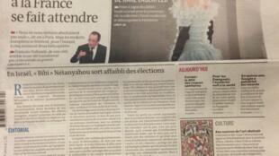 """Capa do jornal """"Le Monde"""" do dia 23/01/13"""