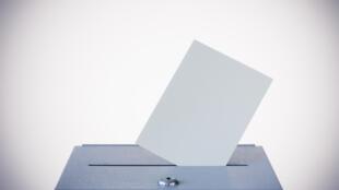 Конверт с избирательным бюллетенем