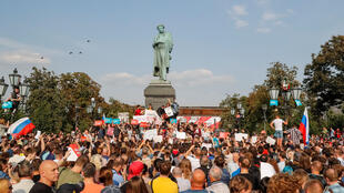 Акция против повышения пенсионного возраста на Пушкинской площади в Москве 9 сентября 2018