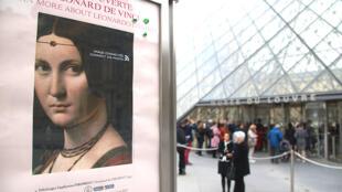 """Triển lãm """"Leonardo da Vinci"""" tại Louvre nhân 500 năm ngày giỗ của danh họa Ý 20/10/2019"""