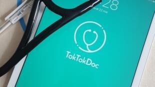 O aplicativo Toktokdoc ajuda no acompanhamento dos idosos na casa de repouso