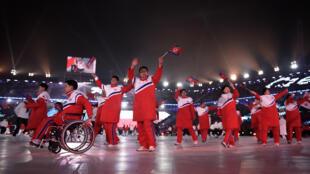 Cérémonie d'ouverture des Jeux paralympiques à Pyeongchang, le 9 mars 2018.