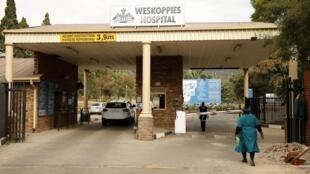 Entrée de l'hôpital de Weskoppies de Pretoria, Afrique du Sud.