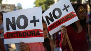 委內瑞拉發生反對總統馬杜羅的示威