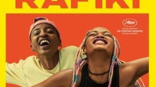 «Rafiki» (Ami) de la réalisatrice kényane, Wanuri Kahiu, un long métrage qui parle d'homosexualité présenté à Cannes mais censuré au Kenya.