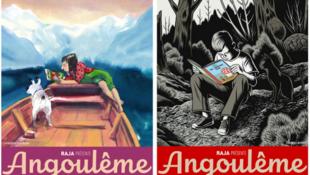 Les affiches de la 47ème édition du festival d'Angoulême, en 2020