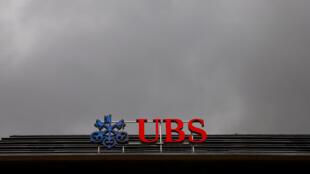 UBS headquarters in Zurich