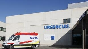 In front of the Emergency entrance to a hospital in Torrevieja, Spain