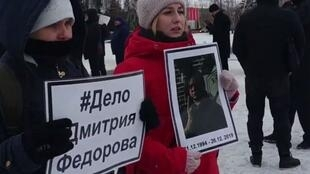 Митинг в память о Дмитрии Федорове в Омске