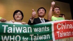 台湾卫生部长陈时中在日内瓦为台方加入世卫大会发声资料图片