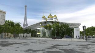 Проект русского культурно-религиозного центра в Париже