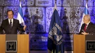 François Hollande en su intervención desde la residencia del presidente isarelí Shimon Peres, el 17 de noviembre.