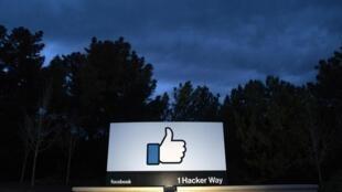 Гасан Гусейнов об обсуждении дораспада больших империй в «империи» Фейсбука