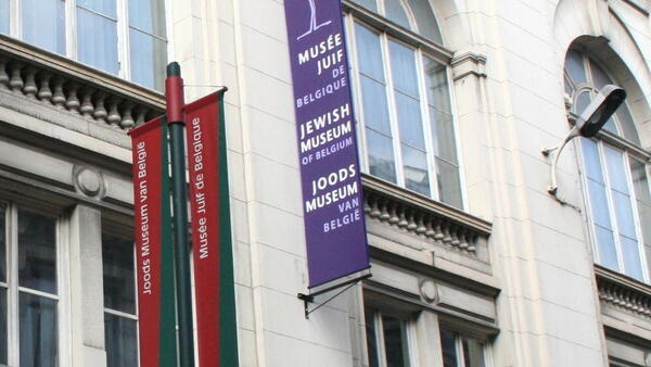 The Brussels Jewish Museum
